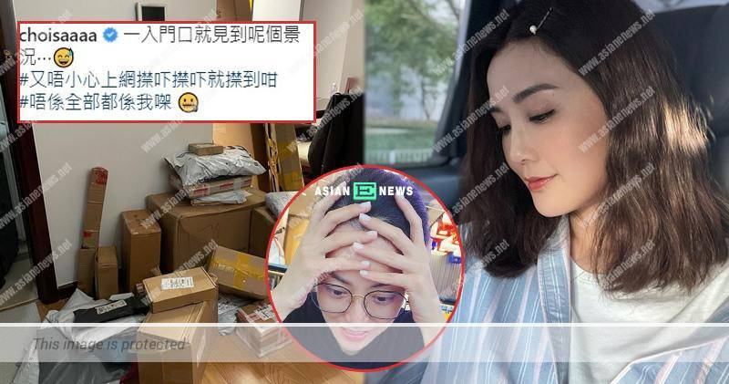 A born shopaholic? Charlene Choi has more than 20 unwrapped parcels at home