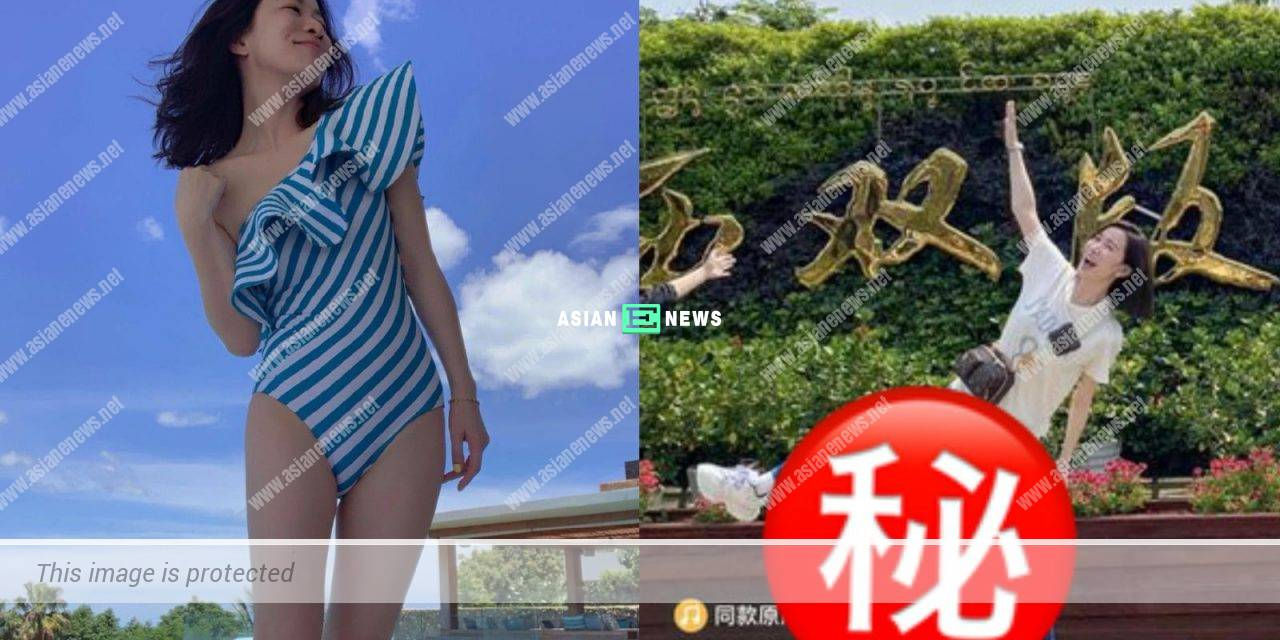 Charmaine Sheh travels to Yunnan for a vacation