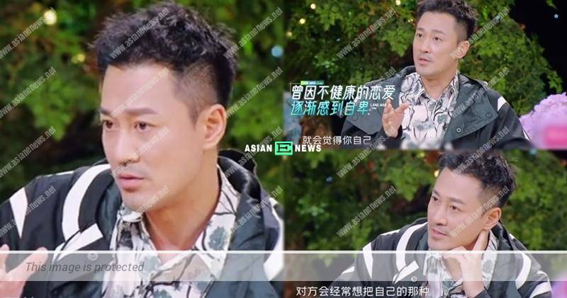 Karena Ng? Raymond Lam pointed his old love was a possessive person