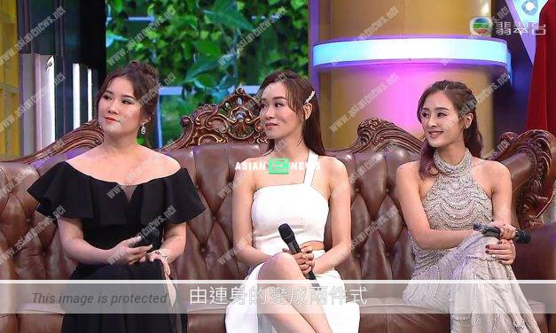 Ms Hong Kong Pageant: Shirley Yeung disclosed someone followed her to the changing room