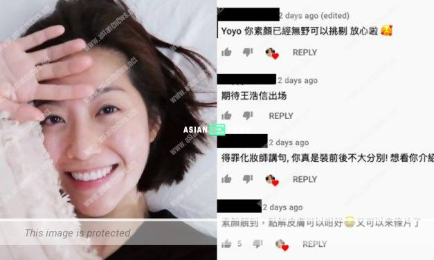 Yoyo Chen ignores the comment related to her husband Vincent Wong