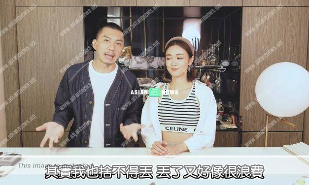What is Bowie Cheung's reaction when Benjamin Yuen keeps gifts given by his old love?