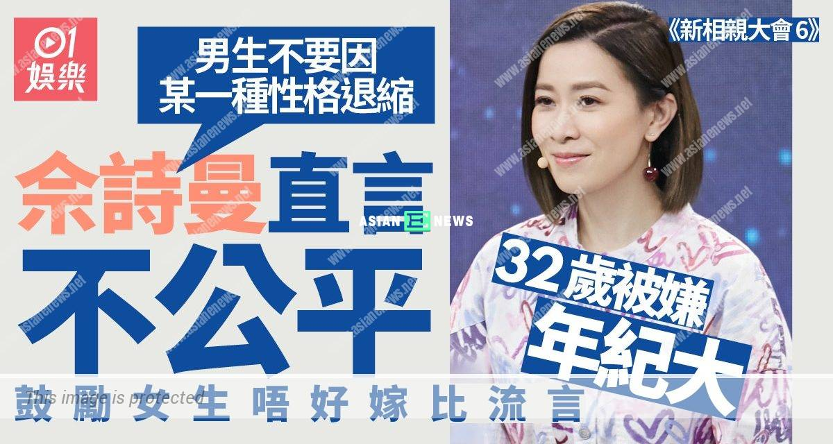 Meeting with the Parents 6 show: Charmaine Sheh encourages all men to woo their true love