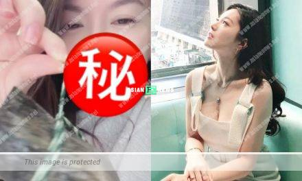 Christine Kuo loses weight because of her marriage problems?