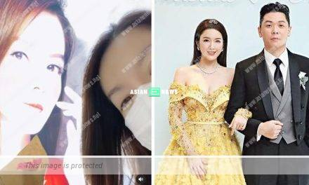 Where is William Lok? Christine Kuo gives flowers to herself?