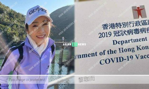 Gigi Lai takes COVID-19 vaccination because of her family