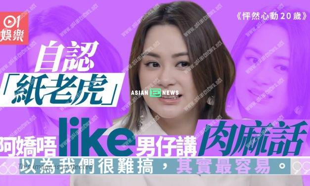 Gillian Chung feels it is important to apply makeup on a date