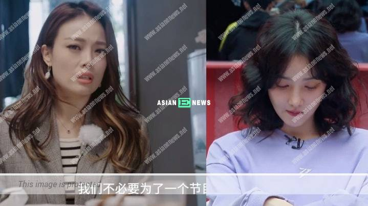 Joey Yung's dispute with Chen Xiaoyun becomes the top search: I need to bear responsibility as a team leader