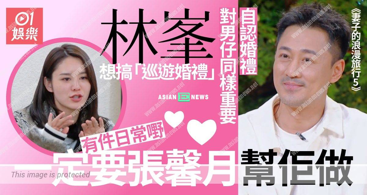 Raymond Lam added Carina Zhang into the manager chat group to give her a sense of security