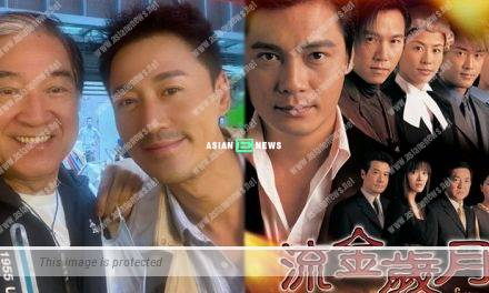 Raymond Lam and Paul Chun have a reunion after more than 10 years later