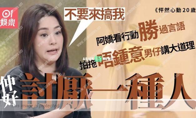 Twinkle Love show: Gillian Chung detests a particular person