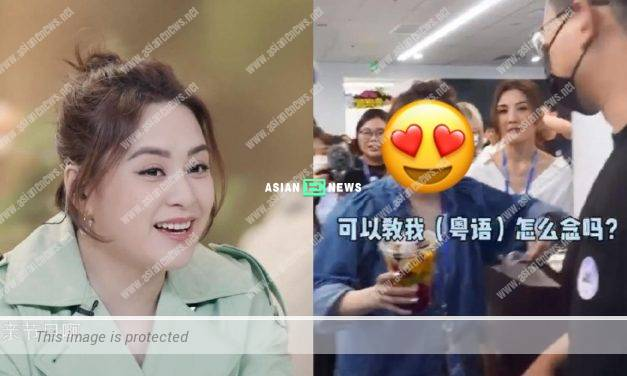 Twins teaches everyone to speak Cantonese; Gillian Chung reduces weight successfully