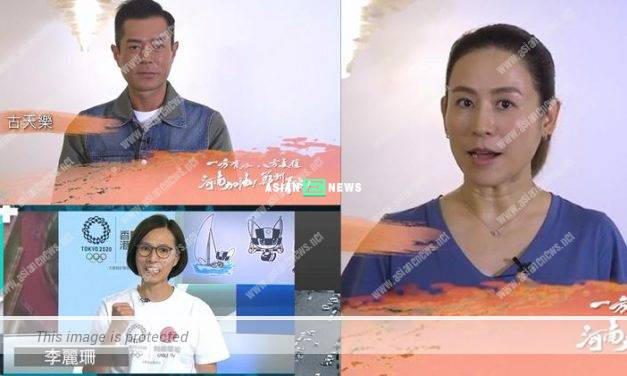 KIND-HEARTED LOUIS KOO AND JESSICA HSUAN PRAY FOR BLESSINGS FOR CHINA ZHENGZHOU