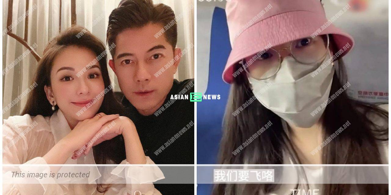 Too Stingy? aaron kwok takes first class flight but moka fang takes economy class