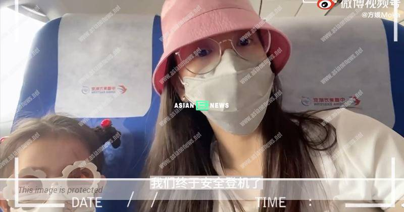 Moka Fang returns to Shanghai together with her daughters