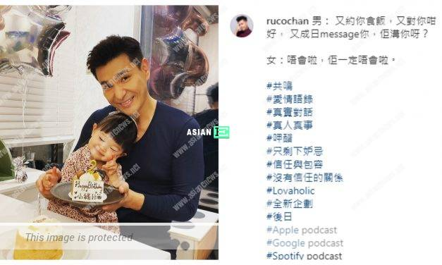 Ruco Chan releases another new song