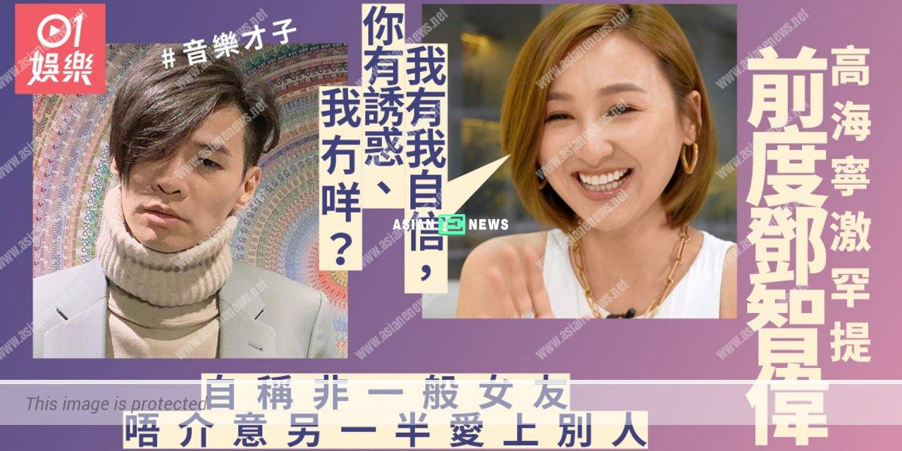 Difficult to woo? Samantha Ko will make the first move if meeting her Mr Right