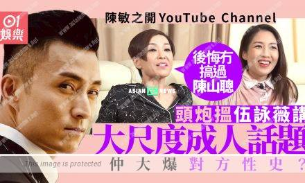 Sharon chan has an intimate discussion with christine ng