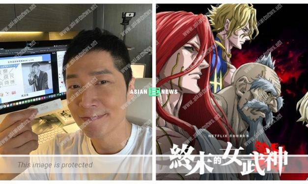 Steven Ma loves to watch animation series: Is Record of Ragnarok 2 coming soon?