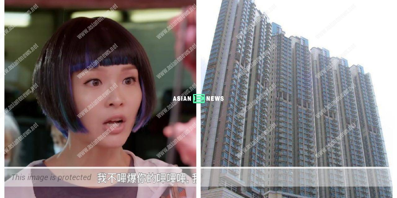 Ali Lee is rumoured to move into a big house facing sea view