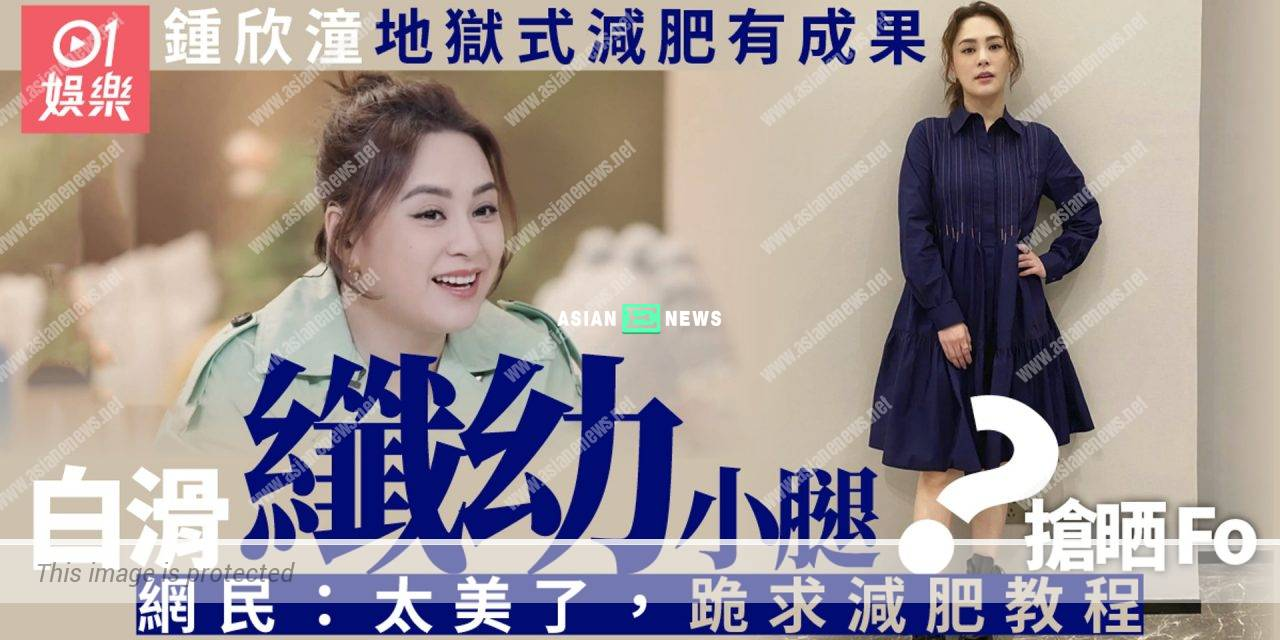Gillian Chung goes for a hell-style weight loss plan