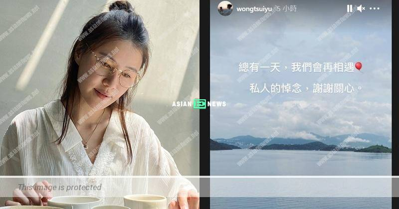 Priscilla Wong disables comment function because of personal remembrance
