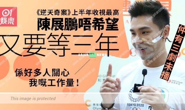 Ruco Chan has 3 new drama pending to broadcast: I believe the company will make good arrangements