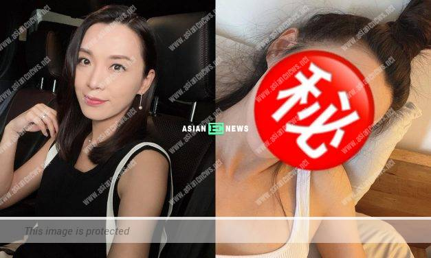 Alice Chan looks young and sexy in her new selfie