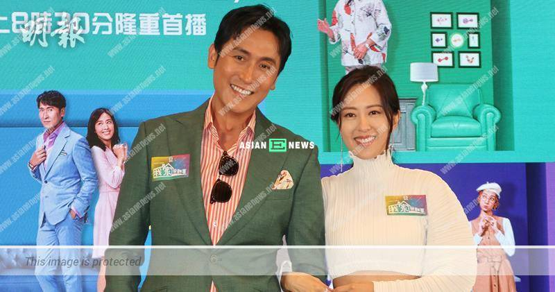 Natalie Tong does not mind having a humorous man as her suitor