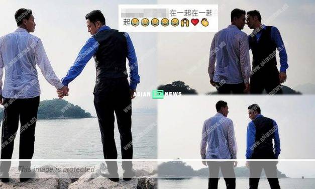 Ron Ng and Bosco Wong hold hands together; Netizens told them to be together