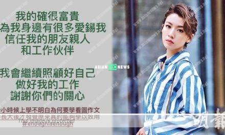Sisley Choi admits she is very rich: Enough is enough