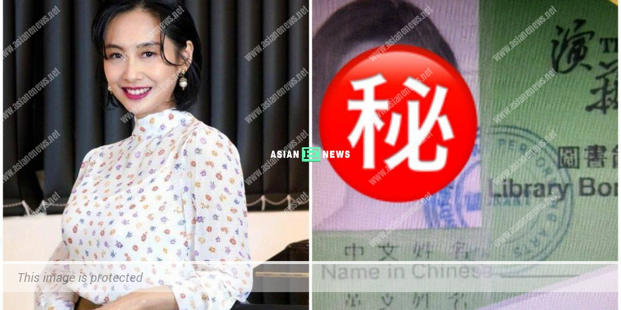 Athena Chu shows her old photos taken at 21 year old
