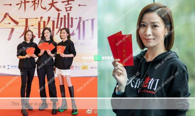 Netizens feel it is unfair to Charmaine Sheh for playing second lead role