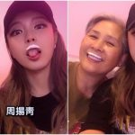 Show Luo's girlfriend, Grace Chow takes photo with his mother