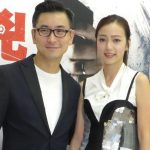 Ricky Fan forbids his wife, Charmaine Li to wear sexy outfits