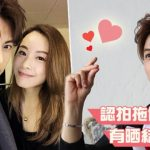 Wang Zi hopes to have two children after married
