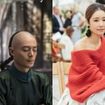 Ruby Lin is mad at Wallace Huo while watching his drama?
