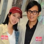 Single Elaine Yiu consults Eddie Cheung for dating advice