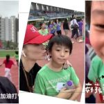 Cecilia Cheung roots for his son, Quintus in tug-of-war competition