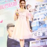 Forensic Heroes IV drama: Roxanne Tong updated Jacqueline Wong by texting