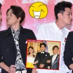How to answer to Priscilla Wong? Edwin Siu and Raymond Cho have kissing scene