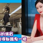 37 years old Qin Lan uses medical beauty treatment to maintain her youth
