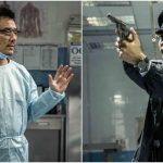 Bodies at Rest film: Ron Ng made a cameo appearance as a policeman