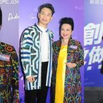 Nancy Sit expressed her desire to become a grandmother