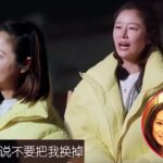 My Fair Princess drama: Ruby Lin recalled she was nearly replaced because of her looks