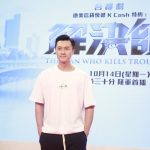 Vincent Wong filmed action scenes personally and ended up with injuries