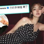 Grace Chow discovers Show Lo betrays her since 2013?