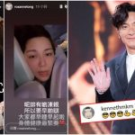 Roxanne Tong falls ill; Kenneth Ma shows concern for her in the air