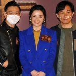 Charlene Choi has intimate scenes with Tony Leung: I feel lucky