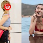 Chinese model Charlotte Cheung's new hairstyle resembles TVB actress Sisley Choi?
